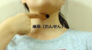 191013_ウートヒ_口内炎_丸尾氏03
