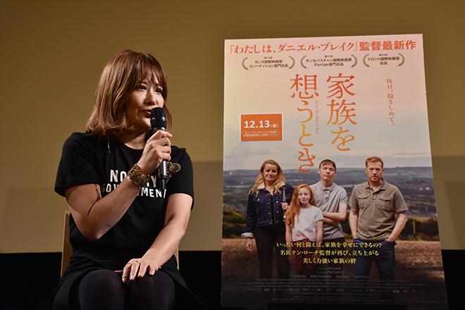 『家族を想うとき』武田砂鉄さん、町山広美さん登壇イベント3