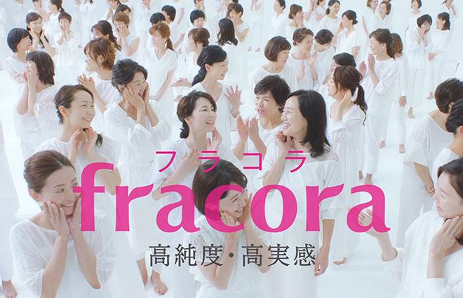 「同じ肌の人なんてひとりもいない」真っ白な衣装の女性100人が集結したCMが放送開始