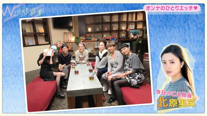 (左から)小谷さん、鈴木、SHELLYさん、田口さん、Yukaさん、西本さん
