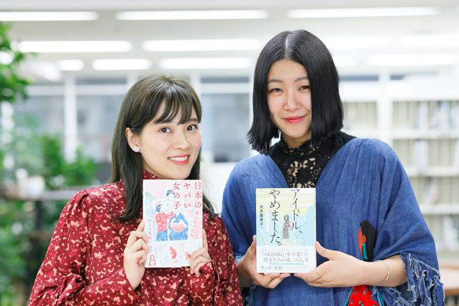 大木さん(左)と、はらださん(右)