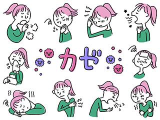 200313_花粉症と風邪_前編02