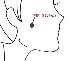 下関2[1]