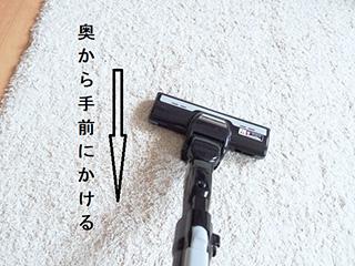 200216_ウートヒ_花粉スポット_遠山先生03