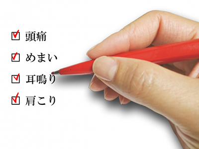 200411_01_正木医師