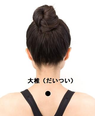 200410_ウートヒ_かゆみ_丸尾氏03s