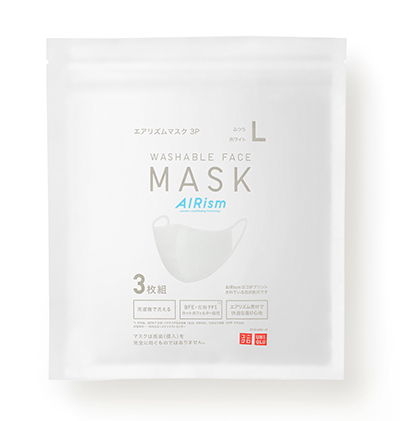 3_AIRism Mask