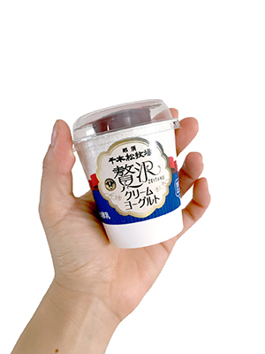 90g 175円(税込)画像提供:Yoghurt(https://yoghurt.love/)