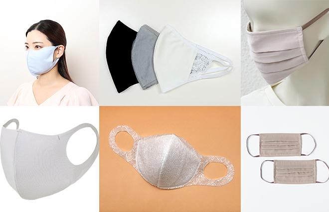 下着メーカーがマスクを作るのはなぜ? 肌にやさしい厳選マスク