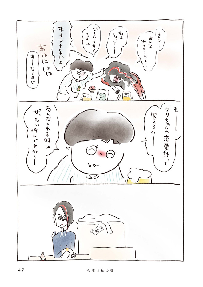 emi46
