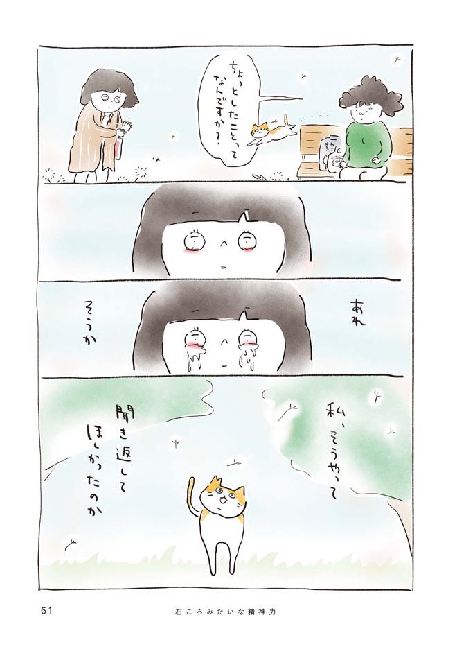emi6-11