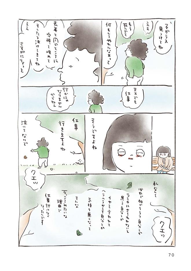 emi69