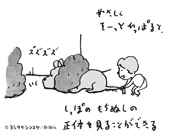 シンスケ イラスト ヨシタケ イラストレーター・絵本作家 ヨシタケシンスケ