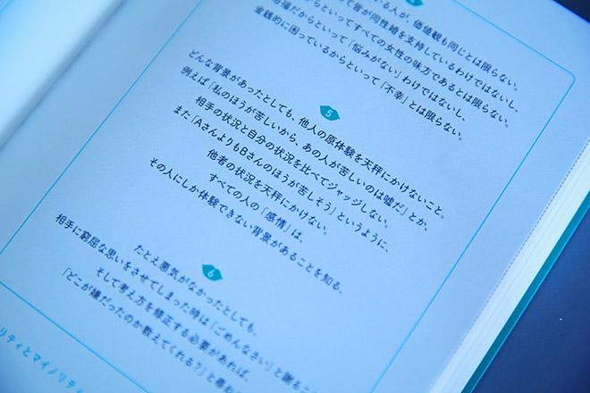 200820wotopi-0083