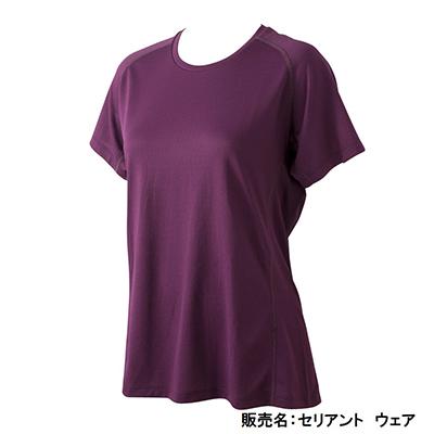 半袖Tシャツ(「販売名:セリアント ウェア」)1,880円/トップバリュ セレクト ボディスイッチセリアント(イオン)