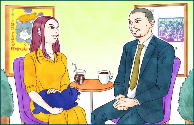 """""""男尊女卑依存症社会""""って何ですか?【アルテイシア・斉藤章佳】"""