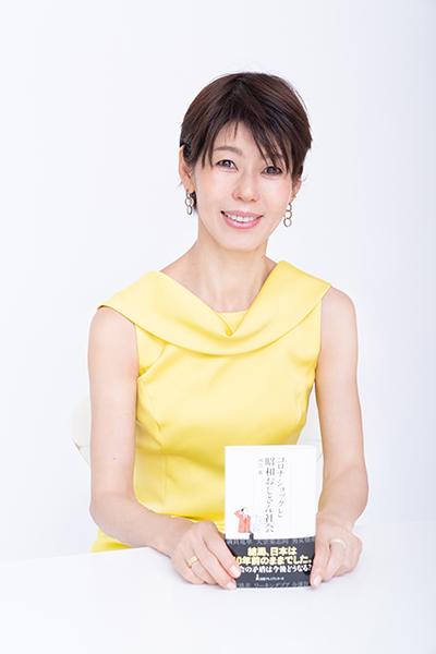 河合薫さん=日経BP提供