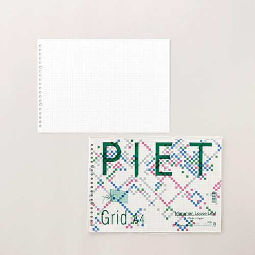piet square_02