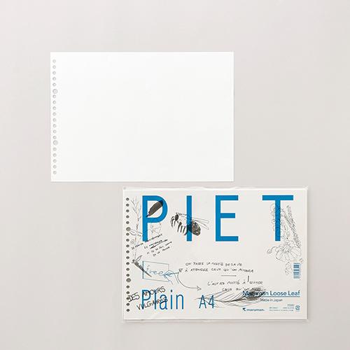 piet white_02