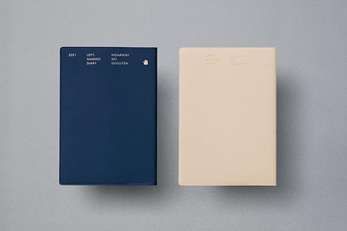 左利きの手帳-001[1]