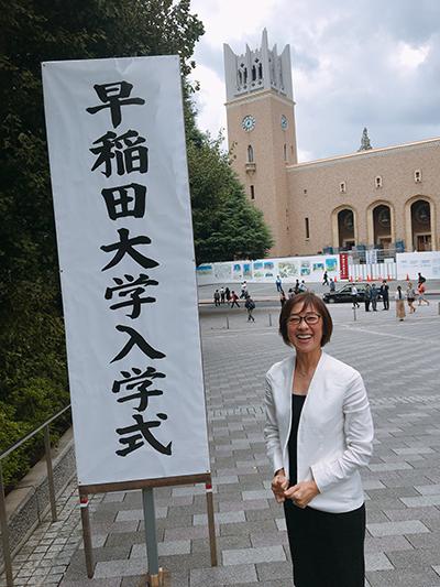 2019年秋、早稲田大学大学院入学式で。=光文社提供