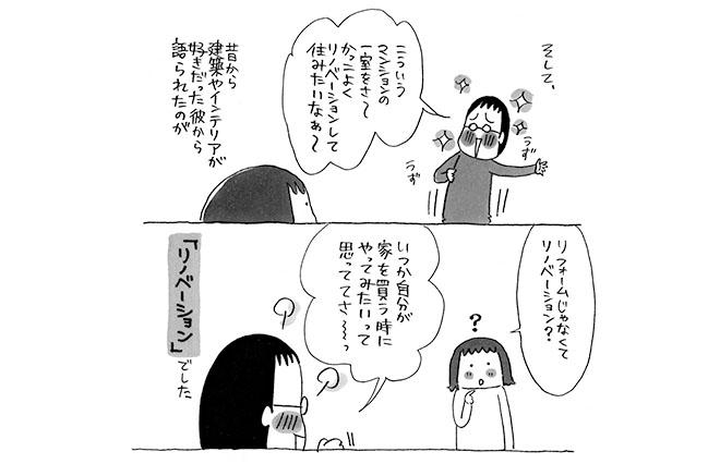 mikitakahashi