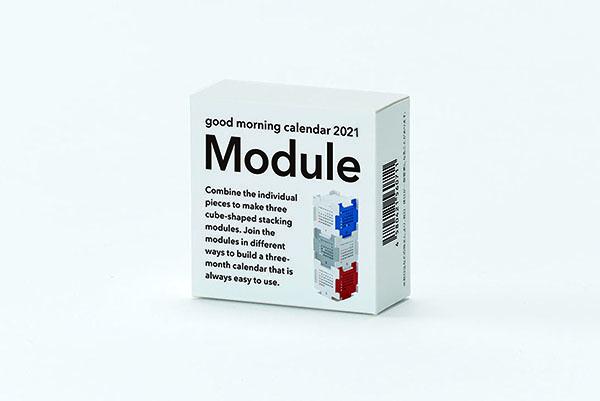 module2021_03