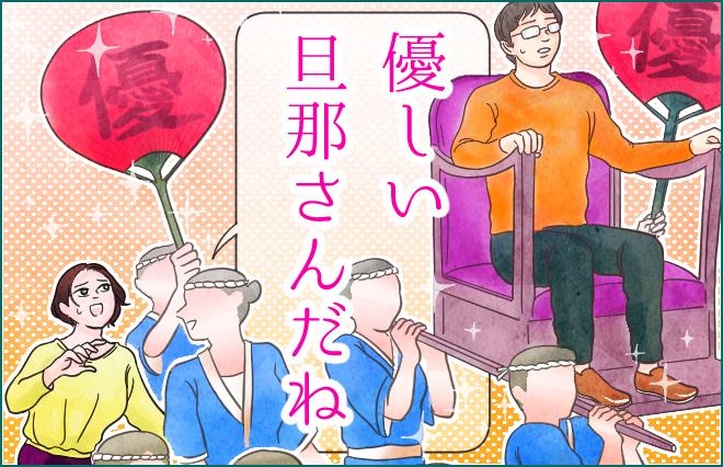 rensai-5