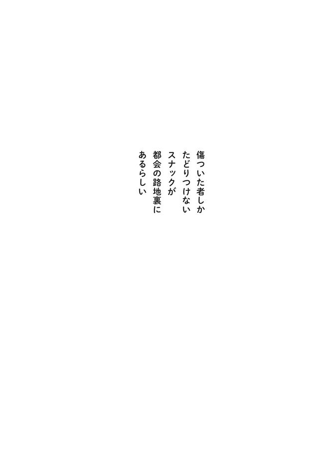 12379687_012