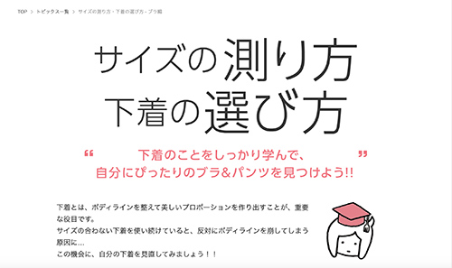 7_スクショのコピー