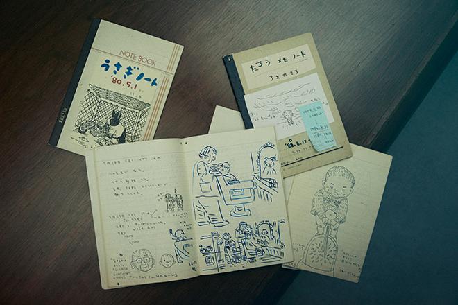 『ぼくのお父さん』のもとになった、父・やべみつのりさんが記録していた「たろうノート」