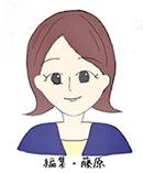 m.fuji_names
