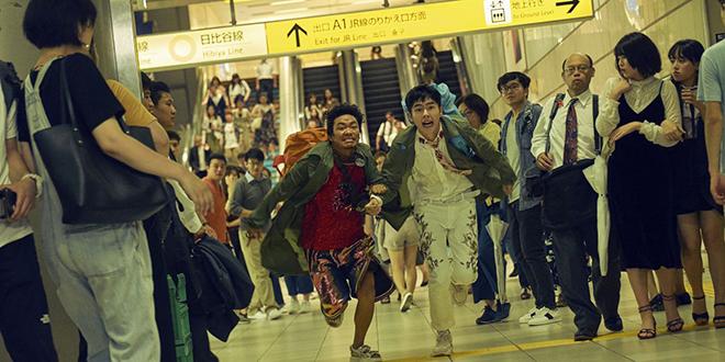 『唐人街探偵 東京MISSION』_サブ㈯