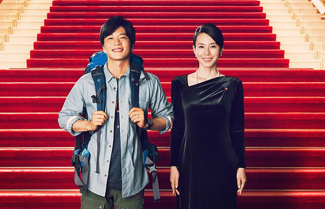 【9月8日開催】映画『総理の夫』完成披露試写会に20組40名さまをご招待