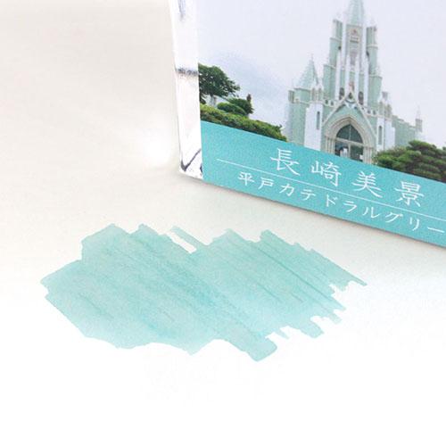 「長崎美景インク」の平戸カテドラルグリーン