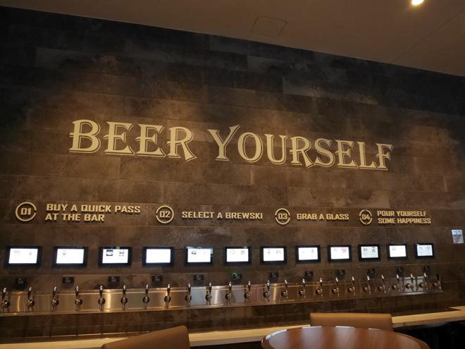壁からビール……。最高すぎる。