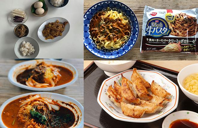 料理上手な夫の作り置き、宅配、冷凍食品…みんなの在宅勤務ランチ事情
